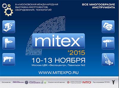 Анонс выставки Mitex