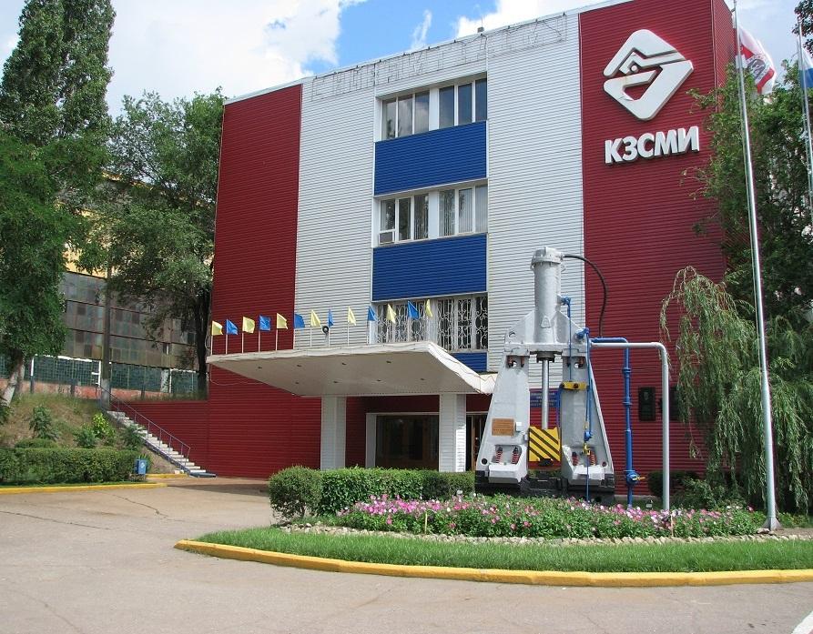 Фасад завода КЗСМИ