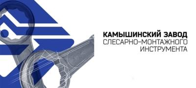 КЗСМИ resize
