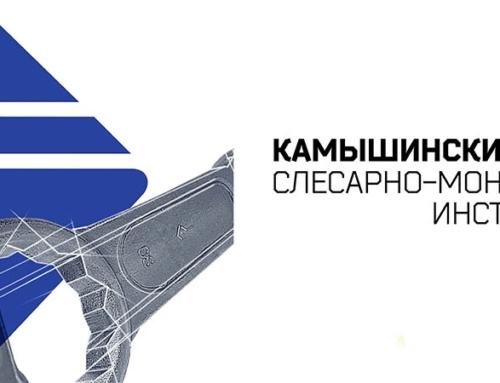 Обновление и редизайн сайта завода КЗСМИ