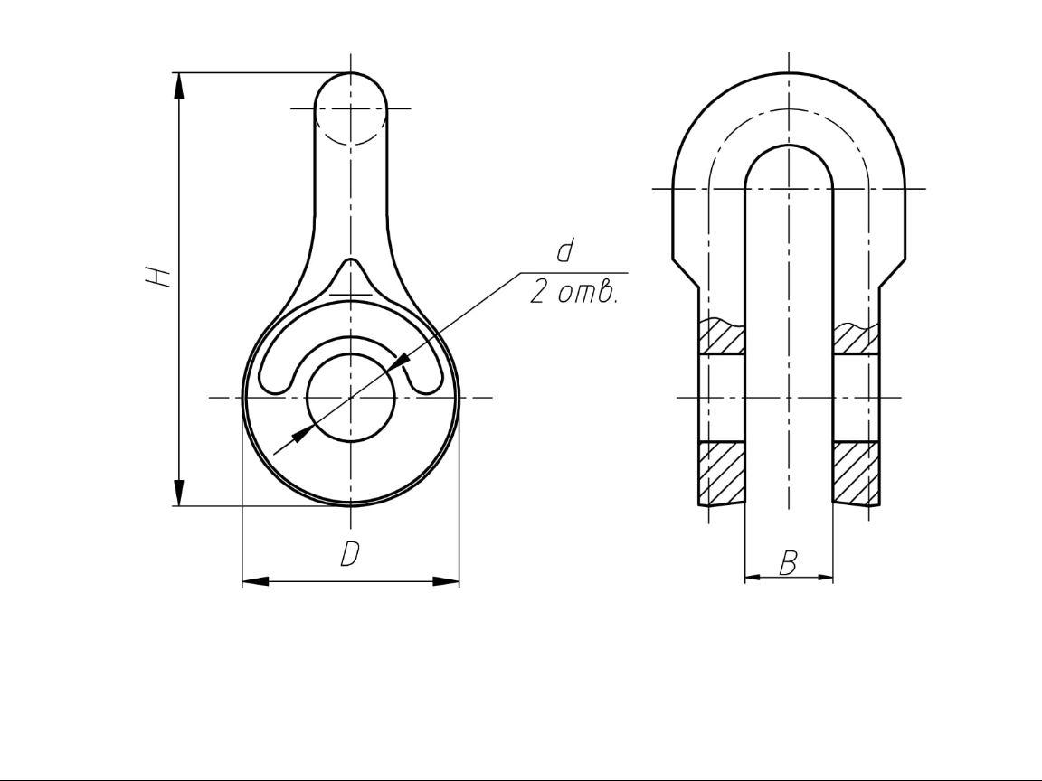 Чертеж Корпус скобы линейной сцепной арматуры ТУ 3926-059-53581936-2016 тип СК