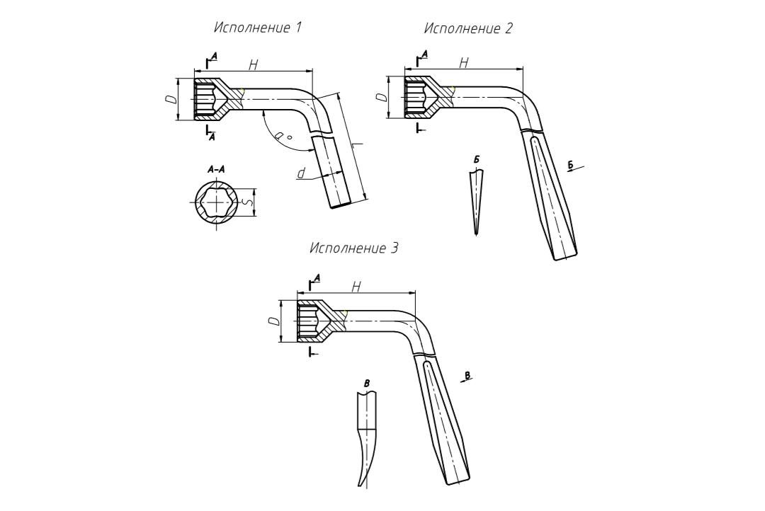 Чертеж Ключи гаечные торцовые стержневые S17, 19, 21, 22 с углом гиба 99⁰ И 105⁰ изогнутые односторонние
