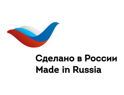 Получили сертификат в системе Сделано в России «Russian Exporter».