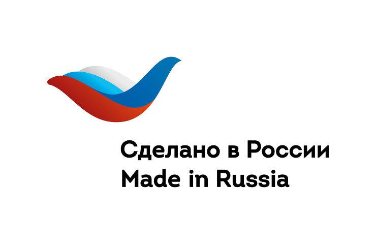 Сертификат в системе Russian Exporter