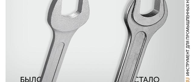 Гаечные ключи двусторонние с открытым зевом